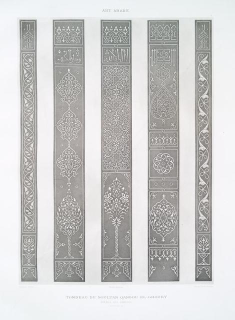 Tombeau du soultan Qansou el-Ghoury, détails des lambris (XVIe. siècle) : 3