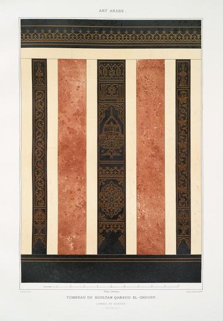 Tombeau du soultan Qansou el-Ghoury.  Lambris en marbre XVIe. siècle)