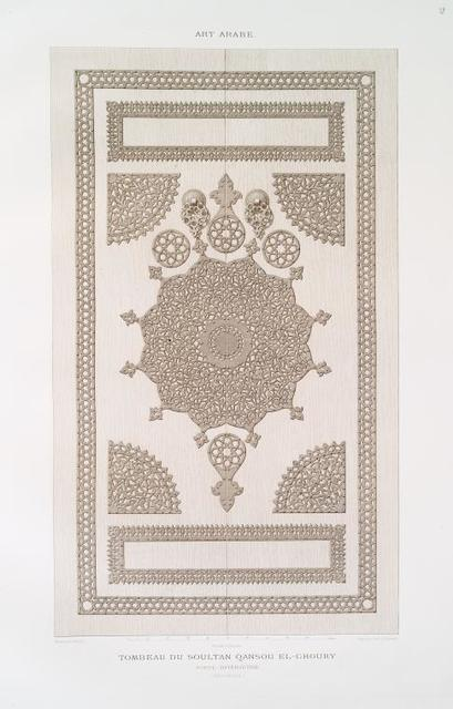 Tombeau du soultan Qansou el-Ghoury : porte intérieure (XVIe. siècle)