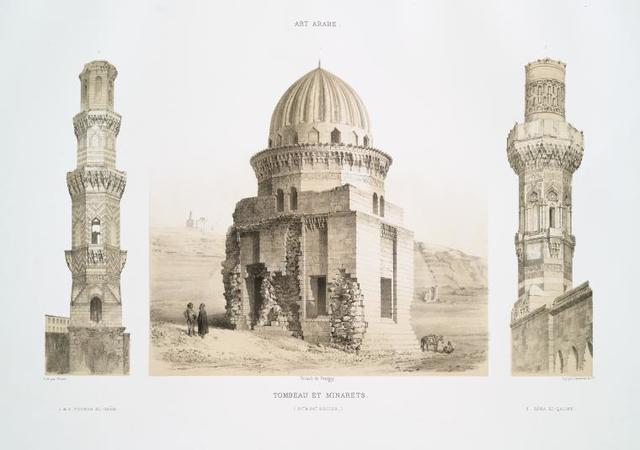 Tombeau et minarets : 1&2. tourab El-Imâm; 3. gâma El-Qalmy (XVe. & XVIe. siècles)