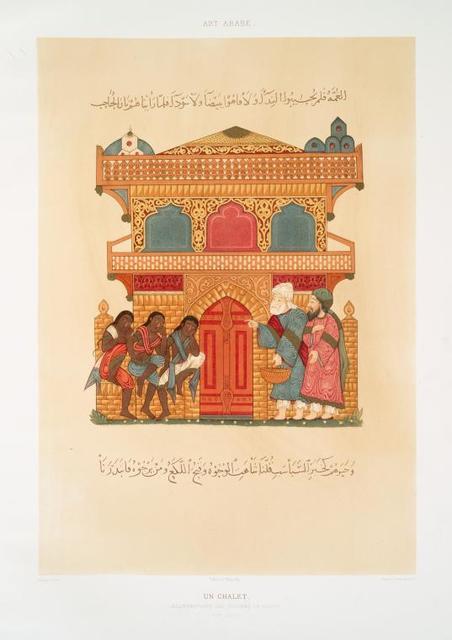 Un chalet : illustrations des Séances de Hariry (XIIIe. siècle)