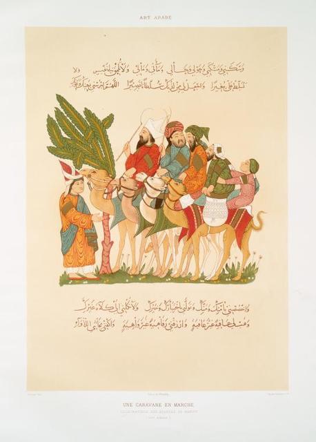 Une caravan en marche: illustrations des Séances de Hariry (XIIIe. siècle)