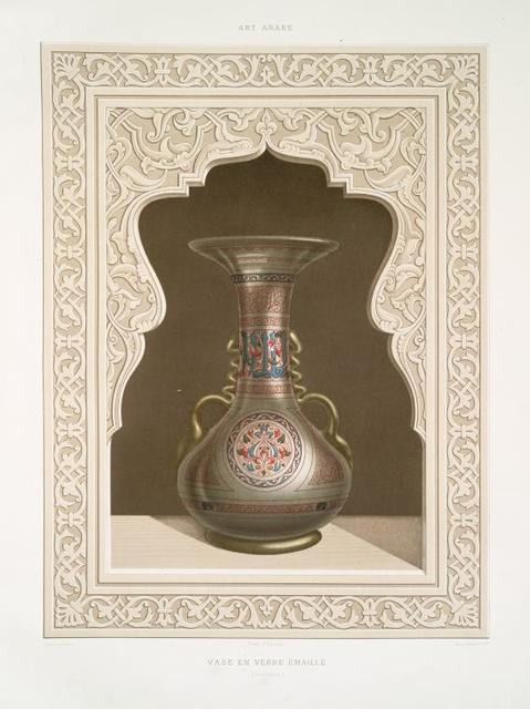 Vase en verre émaillé (XVIe. siècle)