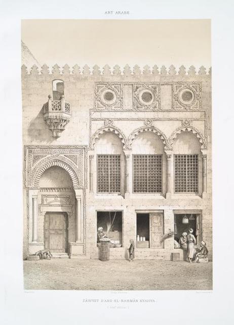 Zâwyet d'Abd-El-Rahmân Kyahya (XVIIIe. siècle)