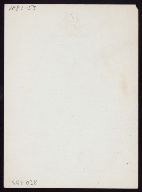 SUPPER [held by] PROFILE HOUSE [at]  ([HOTEL])