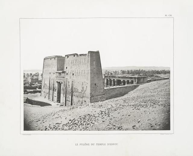 Le pylône du Temple d'Edfou.
