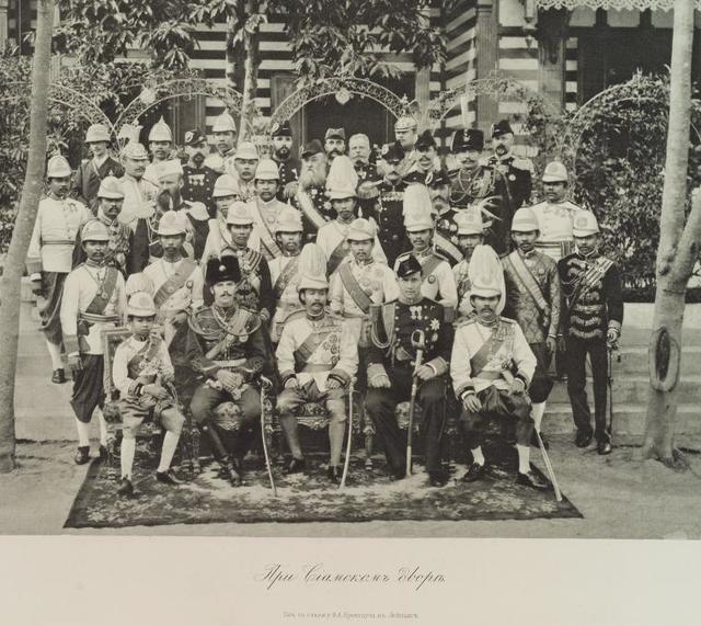 Pri Siamskom dvore