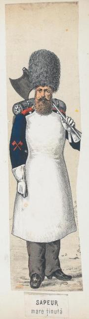 Roumania, 1896 [part 1].