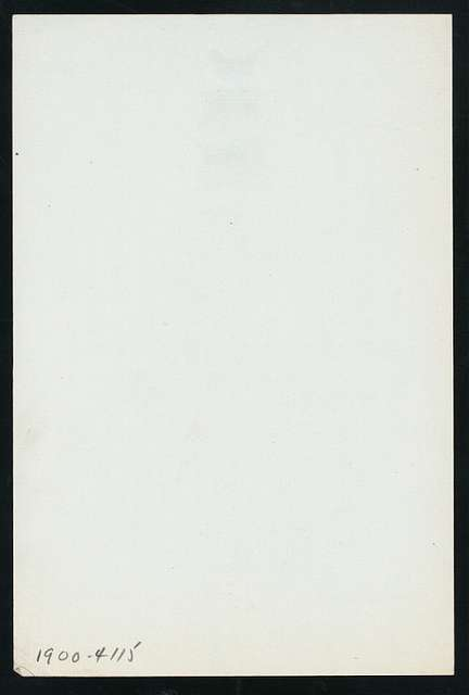 """BREAKFAST [held by] HOTEL VICTORY [at] """"PUT-IN-BAY-ISLAND, LAKE ERIE, OH;"""" (HOTEL;)"""