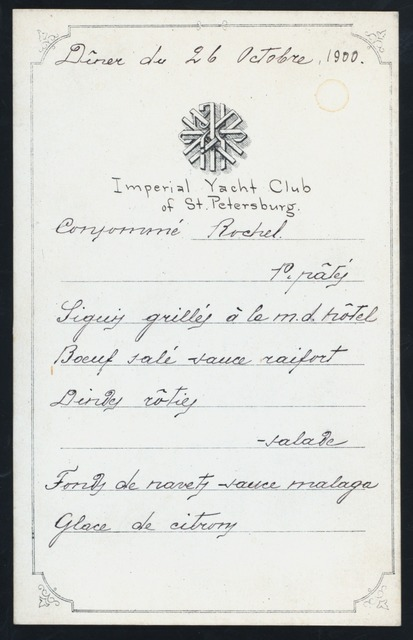 "DINNER [held by] IMPERIAL YACHT CLUB OF ST. PETERSBURG [at] ""ST. PETERSBURG, RUSSIA"" (FOR;)"