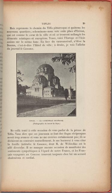 Tiflis. La cathédrale militaire page 29