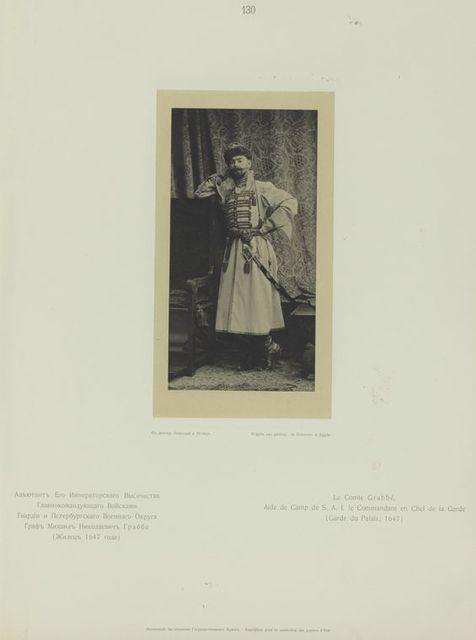 Ad'iutant Ego Imperatorskago Vysochestva  Glavokomanduiushchago Voiskami Gvardii I Peterburgskago Voennago Okruga Graf Mikhail Ivanovich Grabbe (Zhilets 1647 goda)
