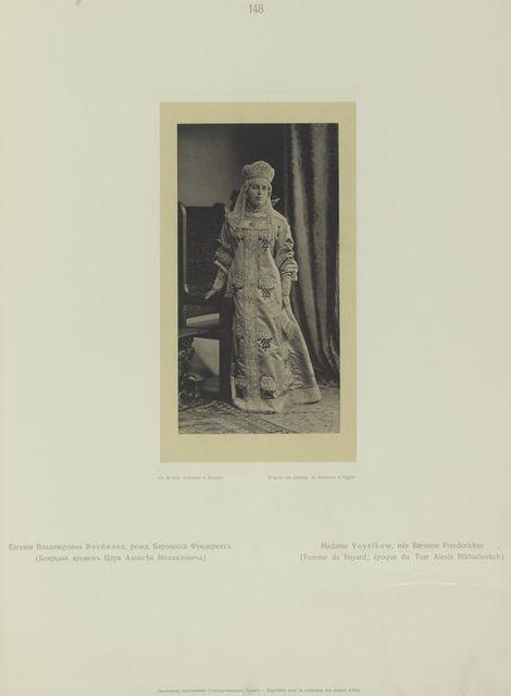 Evgeniia Vladimirovna Voeikova, rozhd. Baronessa Frederiks (Boiarynia vremen Tsaria Alekseia Mikhailovicha)