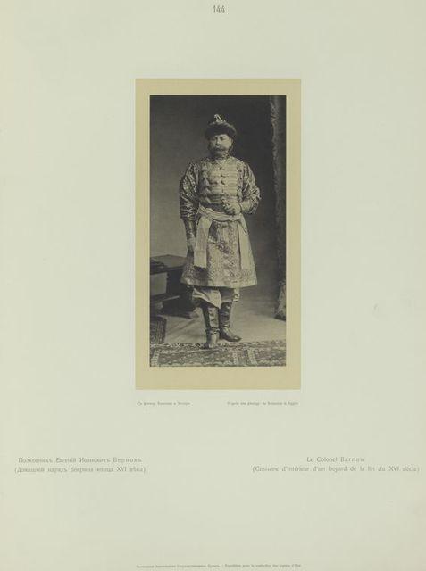 Polkovnik Evgenii Ivanovich Bernov (Domashnii nariad boiarina kontsa XVI veka)
