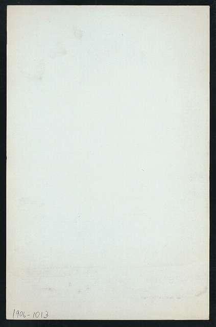 "DAILY MENU, SUPPER [held by] HOTEL KNICKERBOCKER [at] ""NEW YORK, NY"" (HOTEL;)"