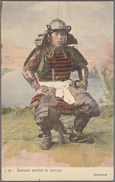 Samurai warrior in armour.