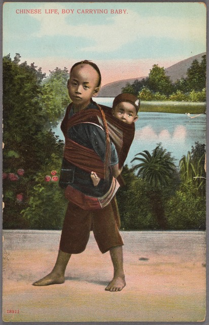 Chinese life, boy carrying baby.