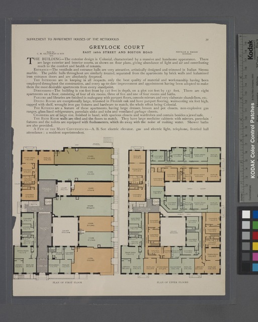 Greylock Court, East 168th Street and Boston Road. Plan of first floor; Plan of upper floors.