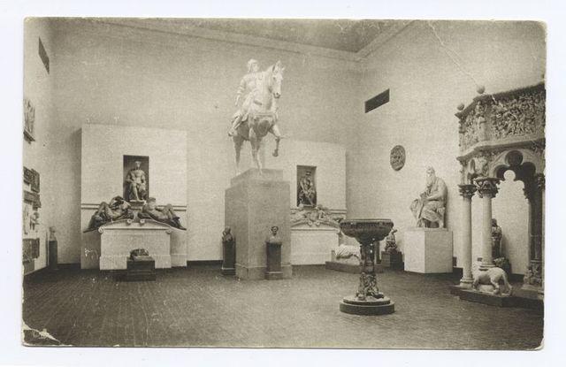 Italian Rennaissance Court, Museum Fine Arts, Boston