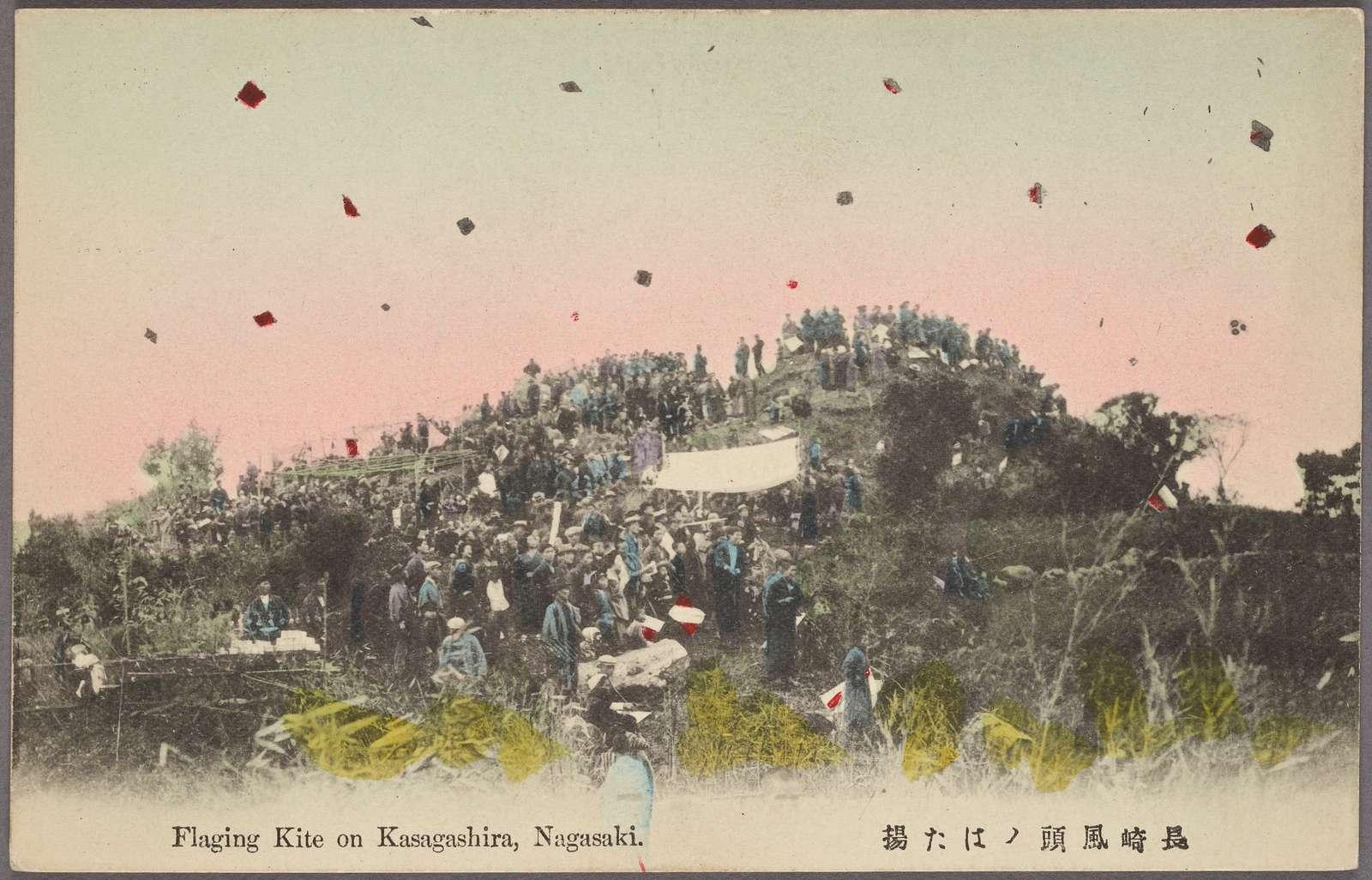 Flaging [sic] kite on Kasagashira, Nagasaki.