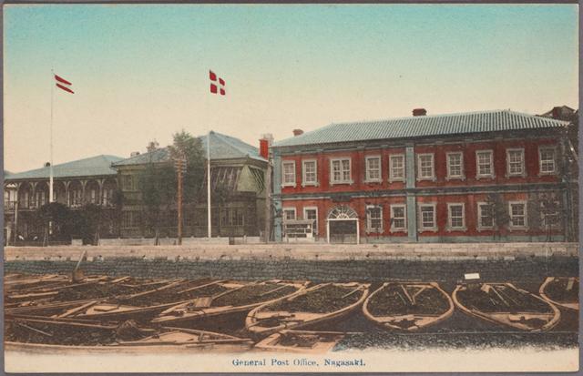 General post office, Nagasaki.