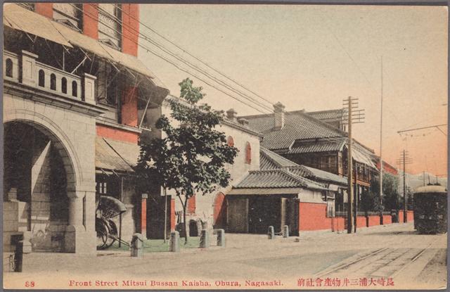 Front Street Mitsui Bussan Kaisha, Ohura, Nagasaki.