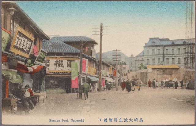 Kencho dori, Nagasaki.
