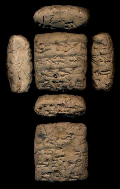 P-7 (tablet missing, case present)