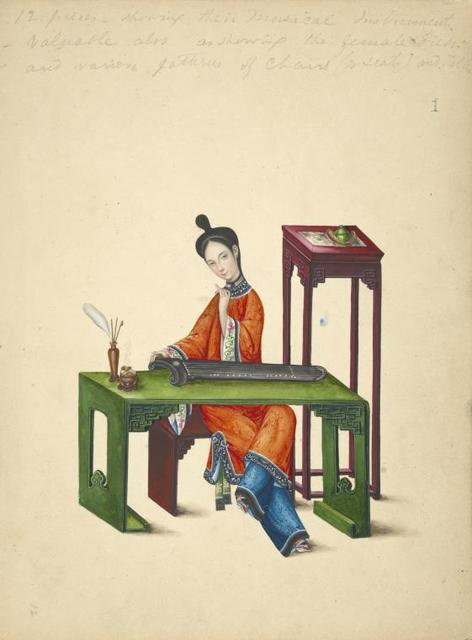 12 pieces showing their musical instruments. Valuable also as showing the female [?] and various patterns of chairs (or seats) and tables. [Woman seated at table, playing a guquin.]