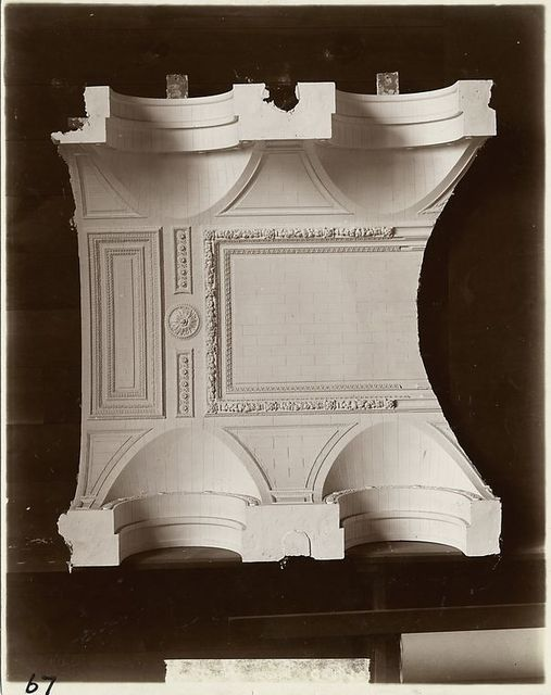 [Plaster model of the Astor Hall ceiling.]