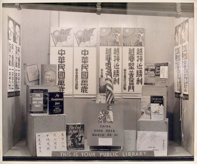 [Exterior, window display on China.]