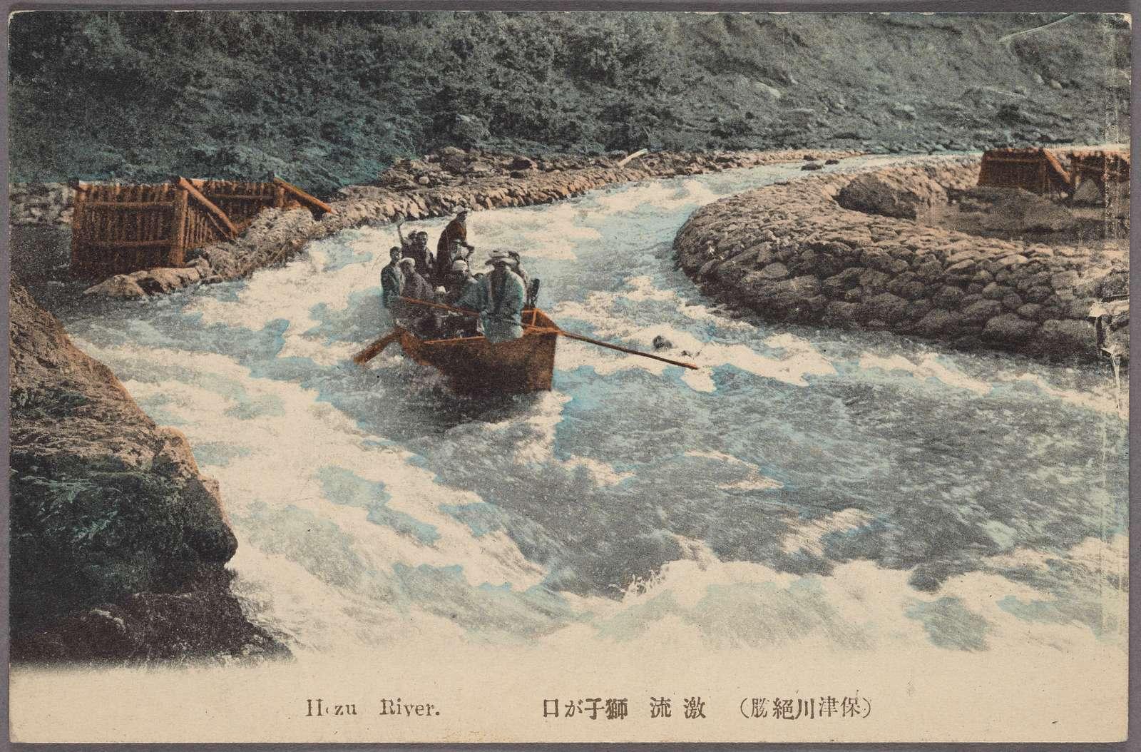 Hozu River.