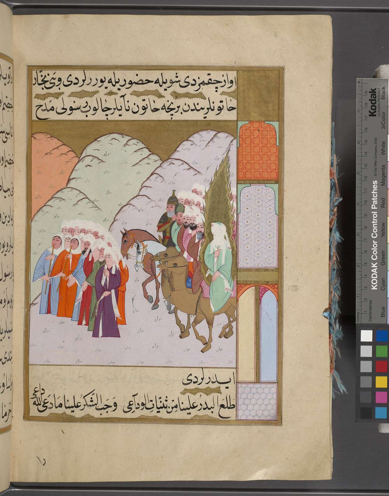 Muhammad accompanied by his followers rides through the streets of Medina.