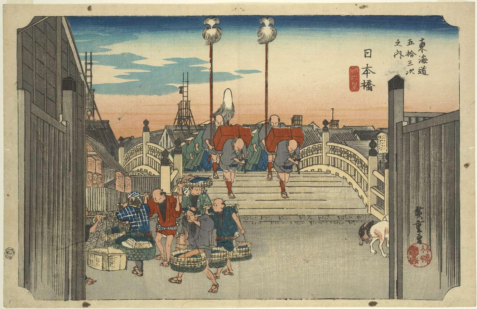 Nihonbashi, Asa no kei