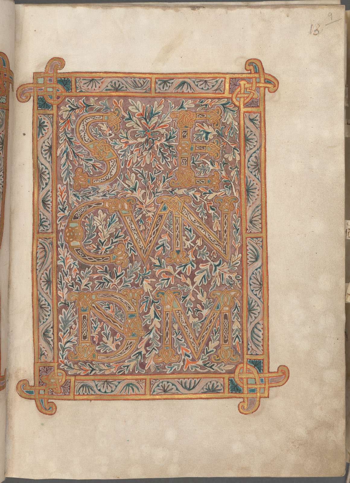 Elaborate text page in gold, purple and green: Secundum